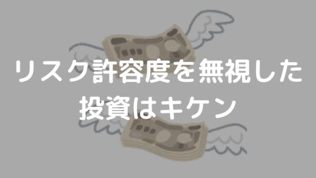 三菱 サラリーマン ブログ